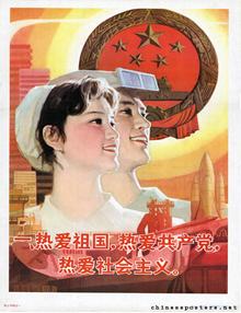 Mao Zedong Mujeres mitad cielo